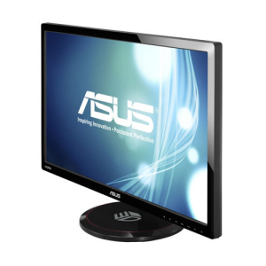 Best Monitor for Gaming 2013